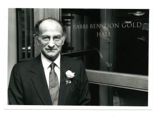 Rabbi Gold, dedication of Riesman Center, new home of Harvard Hillel, 1993
