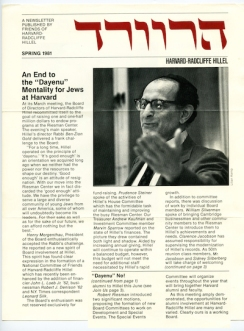 Spring 1981 article on address to Harvard-Radcliffe HIllel board