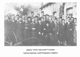 Ben-Zion and other Rakhev yeshiva students during visit by a prominent rabbi